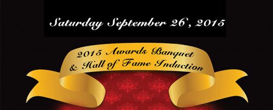 Athletics Ontario Announces Finalists for 2015 Awards Banquet